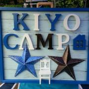 KIYO CAMP さん
