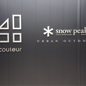 4 couleur(キャトルクルール) snow peak URBAN OUTDOOR SIS