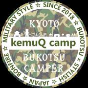 bukotsu_camperさん
