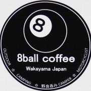 8ballさん