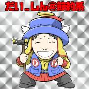 daishin0511さん