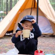 KAF_campさん