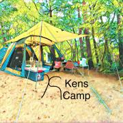 Kens Campさん