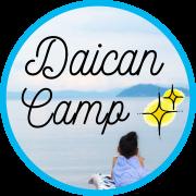daican_campさん