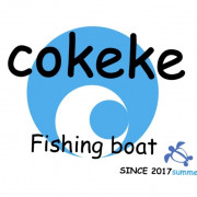 fishing boat cokekeさん