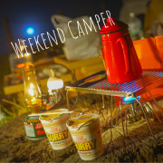 weekend-camperさん